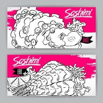 スケッチ刺身の種類が異なる2つのバナー。エビとタコ。手描きイラスト
