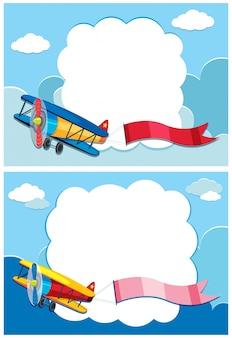 空に飛行機を持つ2つの境界テンプレート