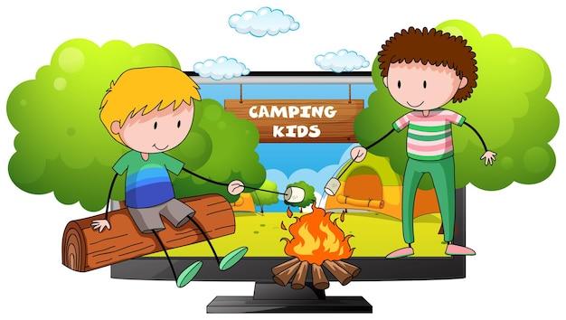 キャンプ場にいる2人の少年