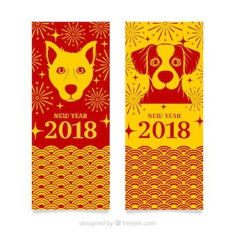 Two chinese new year banners