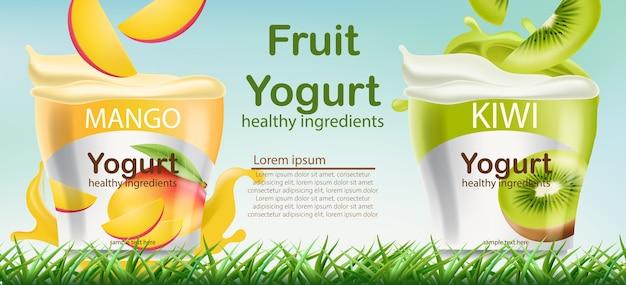 草の上にマンゴーとキウイフルーツのヨーグルトが入った2つの容器
