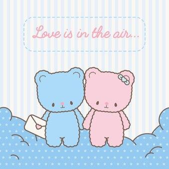 Two cute kawaii baby bears.