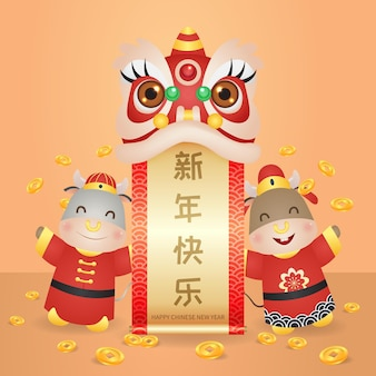 Two cute ox celebrate lunar new year with lion dance scroll. text means happy chinese new year.