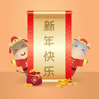 Two cute ox standing behind chinese style scroll decorated with gold coins. lunar new year celebration. text means happy chinese new year