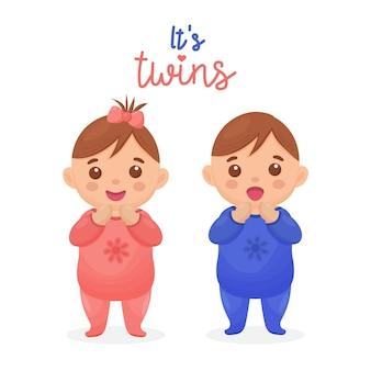 두 귀여운 쌍둥이 아기 아기 소녀와 아기 소년