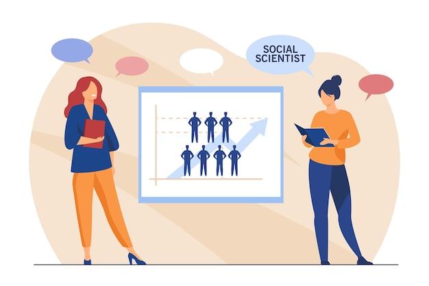 사람들을 공부하는 두 여성 사회 과학자