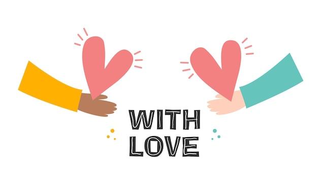 Две руки держат сердце на белом фоне любовь и дружба