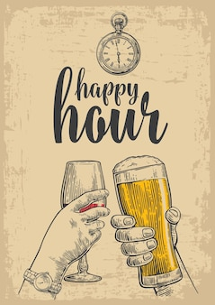 Two hands clink a glass of beer and a glass of wine vintage vector engraved happy hour