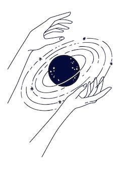 행성을 들고 두 손입니다. 추상적인 벡터 일러스트 레이 션