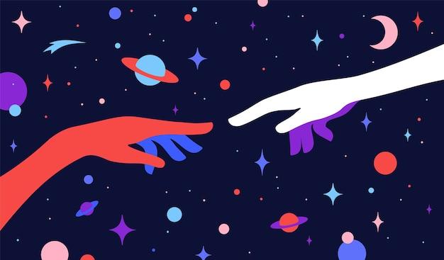 両手。アダムの創造。人と神のシルエットの手、宇宙星の背景。カラフルな現代アートスタイル。