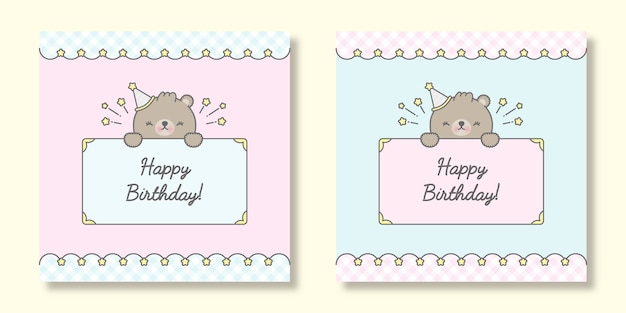 Two happy birthday bears cards set premium