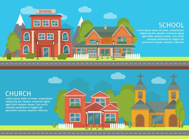 2つの孤立した水平建物学校教会バナーセットの説明と風景