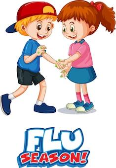 2人の子供の漫画のキャラクターは、白い背景で隔離インフルエンザシーズンフォントで社会的な距離を保ちません