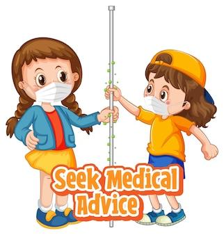 두 명의 어린이 만화 캐릭터는 흰색 배경에 격리된 seek medical advice 글꼴로 사회적 거리를 유지하지 않습니다.
