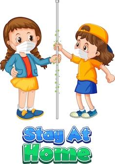2 人の子供の漫画のキャラクターは、白で隔離されるステイ アット ホーム フォントで社会的距離を保ちません