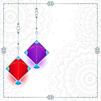テキストスペースカードデザインと白の2つのtwo