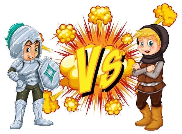 Два рыцаря борются друг с другом на белом фоне