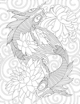 Две рыбы кои, плавающие вокруг цветов лотоса, бесцветные рисования линий, карповые рыбы, плавают по озеру с
