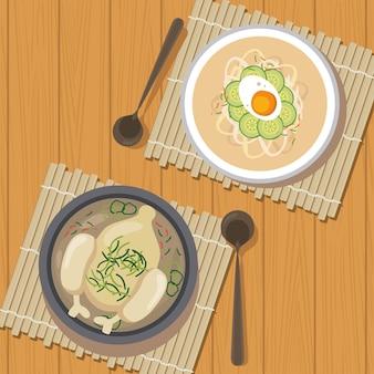두 한국 음식 아이콘