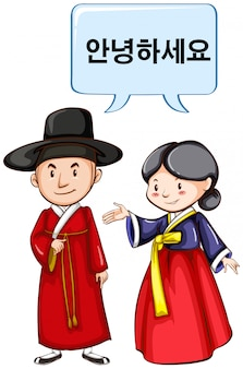 Two korean people greeting
