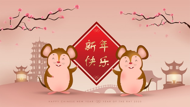 Two little rat with scroll and beautiful flowers chinese new year