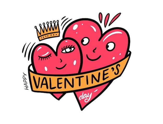 心を抱き締める2人の恋人。幸せなバレンタインデーのレタリング。