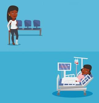 テキストのためのスペースを持つ2つの医療バナー。