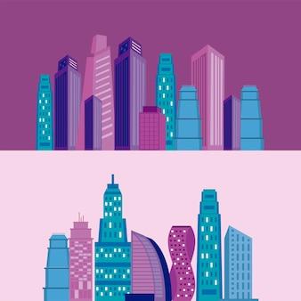 두 대도시 건물 장면