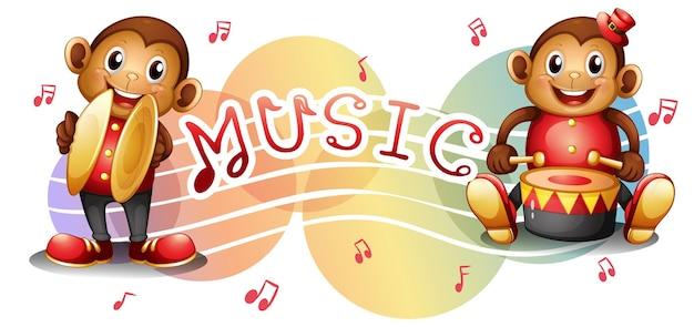 Две обезьяны с музыкальными нотами в фоновом режиме