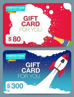 カラフルなデザインのギフトカードまたは割引カード2枚