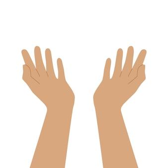 Две руки молящегося. раскройте пустые ладони вверх. векторная иллюстрация плоский, изолированные на белом фоне. для интернета и плакатов