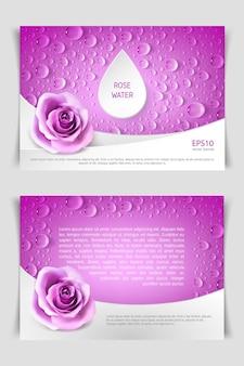 リアルなバラとドロップの2つの長方形の水平チラシ。ローズウォーターを宣伝するためのテンプレート。