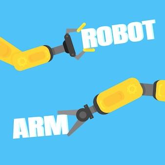 텍스트 robot arm 플랫 스타일 디자인 벡터 일러스트와 함께 두 개의 로봇 팔