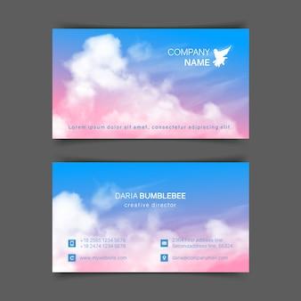 Двусторонние горизонтальные визитки с реалистичным розово-голубым небом