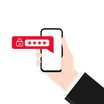 Двухэтапная аутентификация. дизайн многофакторной аутентификации. вход или вход в систему безопасности смартфона.
