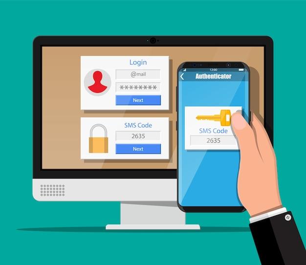 2つのステップの認証の概念。アカウントにログインし、smsアプリを備えたスマートフォンを手に持つコンピューターモニター。電話によるデュオの確認と承認。フラットスタイルのベクトル図