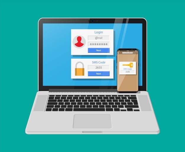2つのステップの認証の概念。アカウントにログインしたラップトップとsmsアプリ付きのスマートフォン。電話によるデュオの確認と承認。フラットスタイルのベクトル図