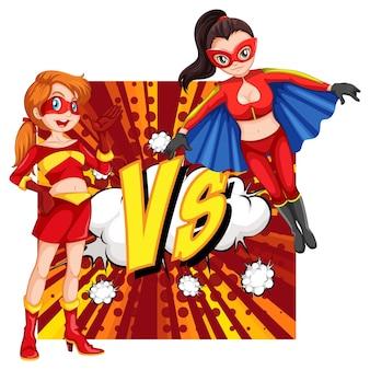 互いに戦う2人のスーパーヒーロー