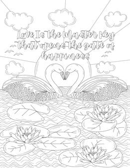 頭の雲をつなぐ睡蓮のある池の2羽の白鳥無色の線画鳥