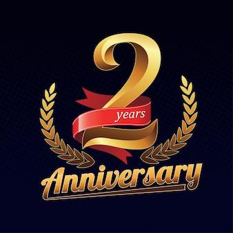 赤リボン2年記念ゴールデンロゴ祝い