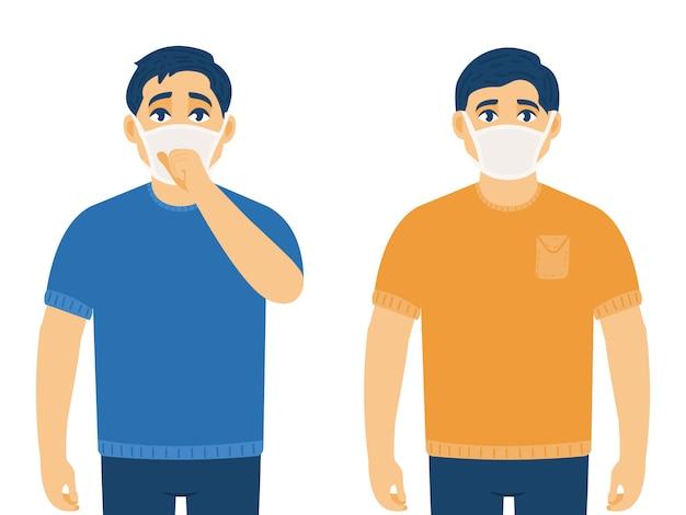 保護医療マスクを身に着けている2人の若い男。健康で病気の人