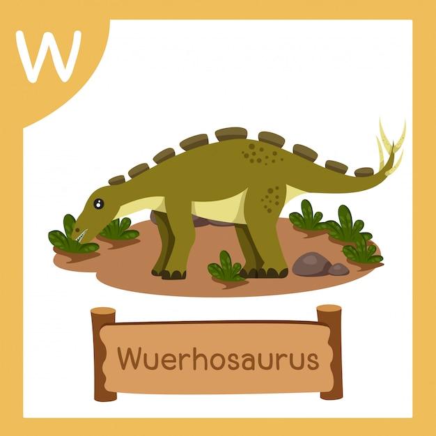 恐竜twuerhosaurusのwのイラストレーター