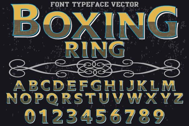 書体グラフィックスタイルボクシングリング