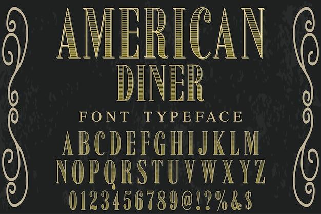 アメリカンダイナーの単語と書体