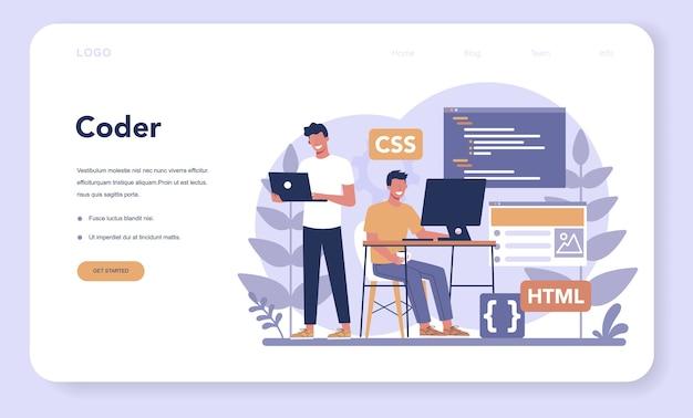 Typersetterwebバナーまたはランディングページ。ウェブサイトの構築。ウェブサイトの作成、コーディング、プログラミング、インターフェースの構築、コンテンツの作成のプロセス。