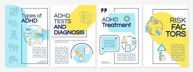 Adhdパンフレットテンプレートの種類。治療と危険因子。チラシ、小冊子、リーフレットプリント、線形アイコンのカバーデザイン。プレゼンテーション、年次報告書、広告ページのベクターレイアウト