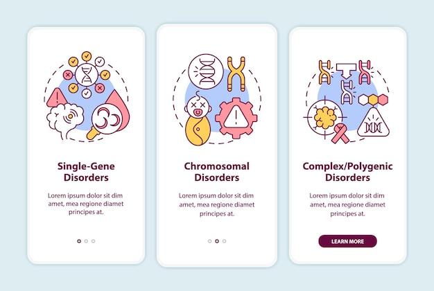 遺伝子疾患の種類 オンボーディング モバイル アプリのページ画面とコンセプト