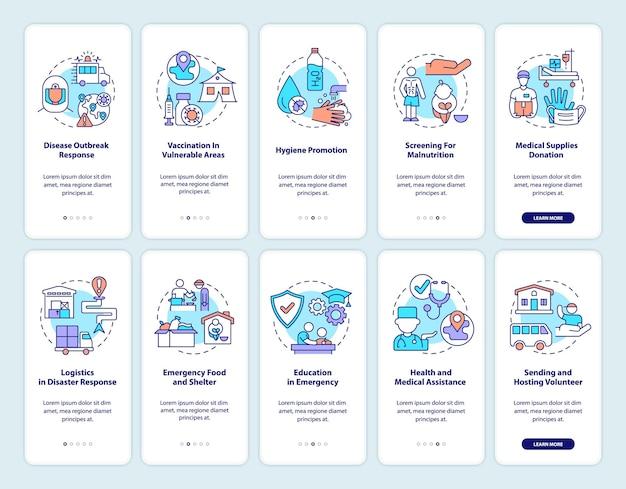 인도적 지원 온보딩 모바일 앱 페이지 화면의 유형.