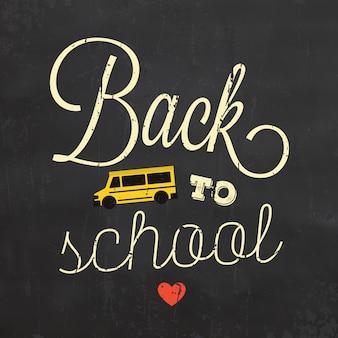Typographic back to school design