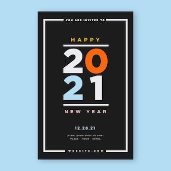 活版印刷の新年2021年パーティーチラシテンプレート